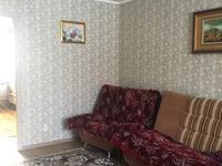 3-комнатный дом, 68.9 м², 10 сот.