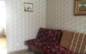 3-комнатный дом, 68.9 м², 10 сот., Авангардная за 18 млн 〒 в Караганде, Октябрьский р-н