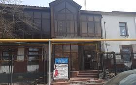 Офис площадью 478 м², Рыскулова 50 за 75 млн 〒 в Талгаре