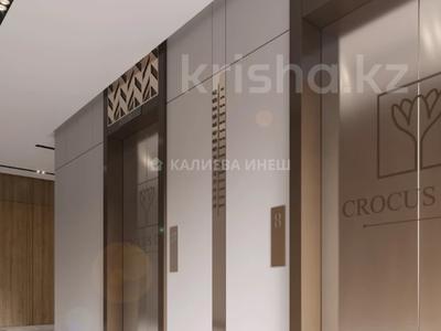 4-комнатная квартира, 126.51 м², 11/14 этаж, Улы Дала 5/1 за ~ 46.1 млн 〒 в Нур-Султане (Астана), Есиль р-н — фото 5