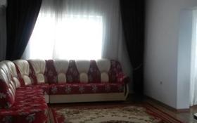 3-комнатная квартира, 115 м², 15/17 этаж, Мамыр-1 29/1 за 46 млн 〒 в Алматы