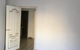 3-комнатная квартира, 95.4 м², 5/9 этаж, Е-22 3 — Ханов Керея и Жанибека за 33 млн 〒 в Нур-Султане (Астане), Есильский р-н