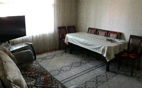 4-комнатная квартира, 79 м², 3/4 этаж, Тонкуруш 7 за 13 млн 〒 в Таразе