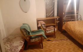 2-комнатный дом помесячно, 40 м², 1 сот., Калпаковского 51 за 35 000 〒 в Алматы, Жетысуский р-н
