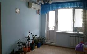 2-комнатная квартира, 54 м², 4/5 этаж, пгт Балыкши, Пгт Балыкши 15 — Кунанбаева за 8 млн 〒 в Атырау, пгт Балыкши
