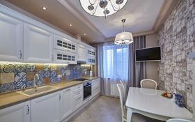 3-комнатная квартира, 110 м², 4/9 этаж помесячно, Кабанбай батыра 7 за 350 000 〒 в Нур-Султане (Астана)