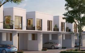 Сколько стоит дом в дубай дом в разлог болгария