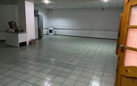 Помещение площадью 200 м², улица Мерей 9 за 70 000 〒 в Щучинске