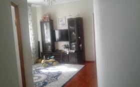 4-комнатный дом, 100 м², 8 сот., Кайтпас — Алтынсарина за 16 млн 〒 в Шымкенте, Каратауский р-н