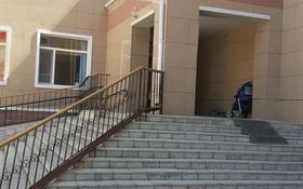 2 комнаты, 45 м², Каирбекова 350/1 за 55 000 〒 в Костанае
