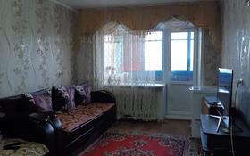 3-комнатная квартира, 56 м², 3/5 этаж, Гагарина 6 за 11.2 млн 〒 в Рудном