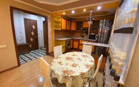 2-комнатная квартира, 39.1 м², 5/9 этаж, Назарбаева 91 — Толстого за 16 млн 〒 в Павлодаре