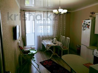 3-комнатная квартира, 92 м², 4/9 этаж, Кумисбекова 2/3 за 31.5 млн 〒 в Нур-Султане (Астана), Сарыарка р-н — фото 10