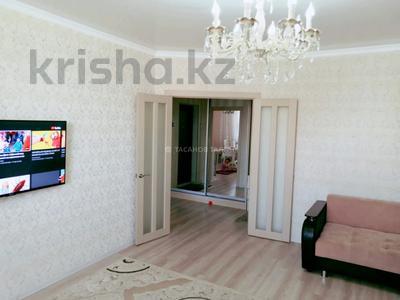 3-комнатная квартира, 92 м², 4/9 этаж, Кумисбекова 2/3 за 31.5 млн 〒 в Нур-Султане (Астана), Сарыарка р-н — фото 2