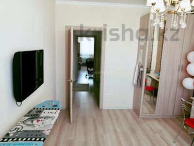3-комнатная квартира, 92 м², 4/9 этаж, Кумисбекова 2/3 за 31.5 млн 〒 в Нур-Султане (Астана), Сарыарка р-н — фото 3
