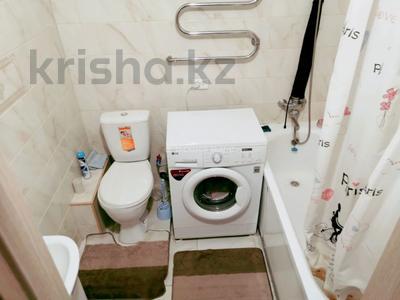 3-комнатная квартира, 92 м², 4/9 этаж, Кумисбекова 2/3 за 31.5 млн 〒 в Нур-Султане (Астана), Сарыарка р-н — фото 5