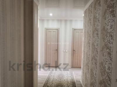 3-комнатная квартира, 92 м², 4/9 этаж, Кумисбекова 2/3 за 31.5 млн 〒 в Нур-Султане (Астана), Сарыарка р-н — фото 8