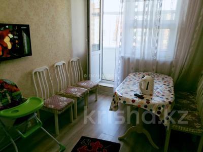 3-комнатная квартира, 92 м², 4/9 этаж, Кумисбекова 2/3 за 31.5 млн 〒 в Нур-Султане (Астана), Сарыарка р-н — фото 9
