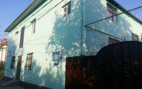 Помещение площадью 300 м², Наги Ильясов 8 за 550 000 〒 в