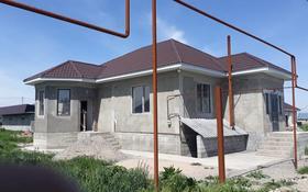4-комнатный дом, 180 м², 6 сот., Аль-Фараби за 19.5 млн 〒 в