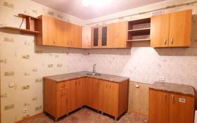 2-комнатная квартира, 54 м², 5/5 этаж, улица Жастар 19 за 14.8 млн 〒 в Усть-Каменогорске