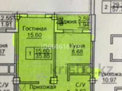 1-комнатная квартира, 36 м², 2/16 этаж, ул. 38-я — Улы Дала за 14.2 млн 〒 в Нур-Султане (Астана), Есиль р-н — фото 4