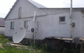 3-комнатный дом, 132 м², 8 сот., Деркул за 12.5 млн 〒 в Уральске