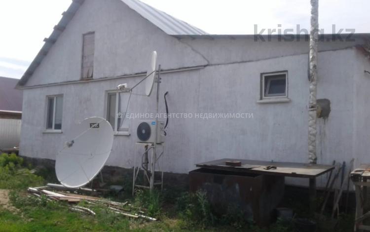 3-комнатный дом, 132 м², 8 сот., Уральск за 12.8 млн 〒