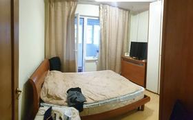 2-комнатная квартира, 54 м², 6/9 этаж, мкр Алмагуль — Жарокова за 30.5 млн 〒 в Алматы, Бостандыкский р-н