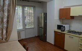 1-комнатная квартира, 33.1 м², 1/5 этаж, Достык — Сатпаева за 23 млн 〒 в Алматы, Медеуский р-н