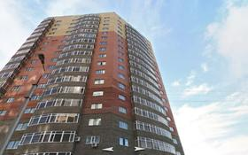 1-комнатная квартира, 28 м², 19/19 этаж, Богенбай батыра 54 за ~ 8.3 млн 〒 в Нур-Султане (Астана), Сарыарка р-н