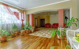 6-комнатная квартира, 260 м², 1/2 этаж, Нурсултана Назарбаева за 85 млн 〒 в Петропавловске