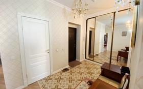 3-комнатная квартира, 115 м², 6/25 этаж помесячно, Каблукова — Торайгырова за 350 000 〒 в Алматы, Бостандыкский р-н