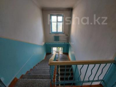 3-комнатная квартира, 71 м², 3/3 этаж, проспект Абая 36 — Масанчи за 27 млн 〒 в Алматы, Алмалинский р-н — фото 5