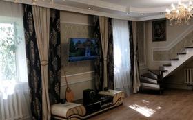 5-комнатный дом, 144.4 м², 3.5 сот., Достоевского за 25 млн 〒 в Семее