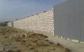 Промбаза 3 га, Пром зона за 63 млн 〒 в Актау