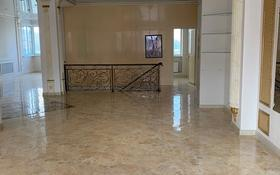 Помещение площадью 235 м², Кошкарбаева за 95 млн 〒 в Нур-Султане (Астана), Алматы р-н