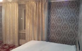 1-комнатная квартира, 30 м², 3/5 этаж посуточно, Мкр Самал 25 за 5 000 〒 в Талдыкоргане
