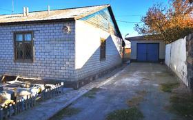 5-комнатный дом, 112.2 м², Колбасова 6-2 — Ердена за 32 млн 〒 в Сатпаев