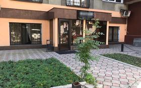 Действующий салон красоты за 50 млн 〒 в Алматы, Медеуский р-н