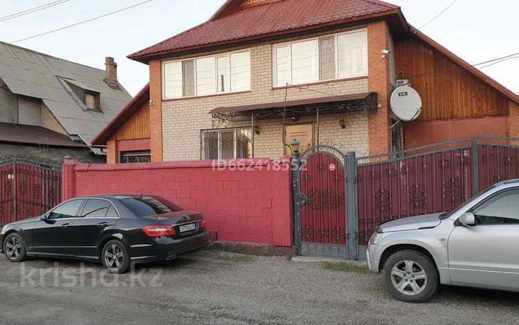 5-комнатный дом, 200 м², 10 сот., Железнодорожная 3 за 27 млн 〒 в Усть-Каменогорске