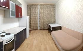 2-комнатная квартира, 50 м², 6 этаж посуточно, 23-15 28/1 за 8 000 〒 в Нур-Султане (Астана)