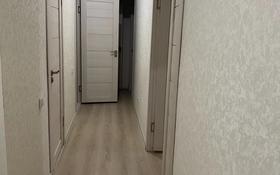 3-комнатная квартира, 80 м², 1/16 этаж помесячно, мкр Туран , Шымсити за 100 000 〒 в Шымкенте, Каратауский р-н