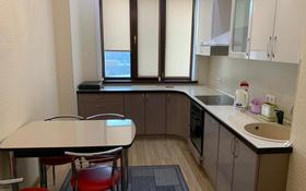 3-комнатная квартира, 90 м², 6/6 этаж помесячно, Кабанбай батыра 13 за 300 000 〒 в Нур-Султане (Астана), Есиль р-н