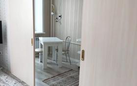 1-комнатная квартира, 35 м², 3/1 этаж посуточно, Мкр .юбилейный 36 за 7 000 〒 в Костанае