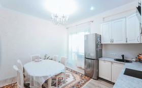 2-комнатная квартира, 63 м², 7/8 этаж, Нажимеденова 34 за 25 млн 〒 в Нур-Султане (Астана), Алматы р-н