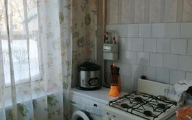 2-комнатная квартира, 46 м², 1/5 этаж, Шухова 12 за 12 млн 〒 в Петропавловске