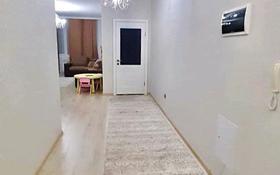 2-комнатная квартира, 55.9 м², 7/22 этаж, Мангилик Ел 54 — Абиш Кекилбаева за 35 млн 〒 в Нур-Султане (Астана), Есиль р-н