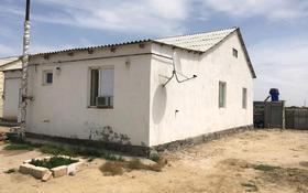 5-комнатный дом, 140 м², 10 сот., СМП-615 157а за 10 млн 〒 в Кульсары