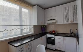 2-комнатная квартира, 58 м², 5/6 этаж, 16-й мкр 43/2 за 17 млн 〒 в Актау, 16-й мкр